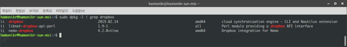 hamonikr@hamonikr-sun-msi: ~_005.png