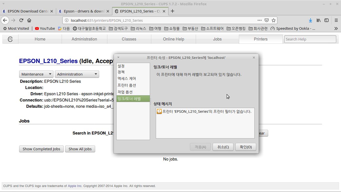 Screenshot at 2020-04-04 10:06:01.png