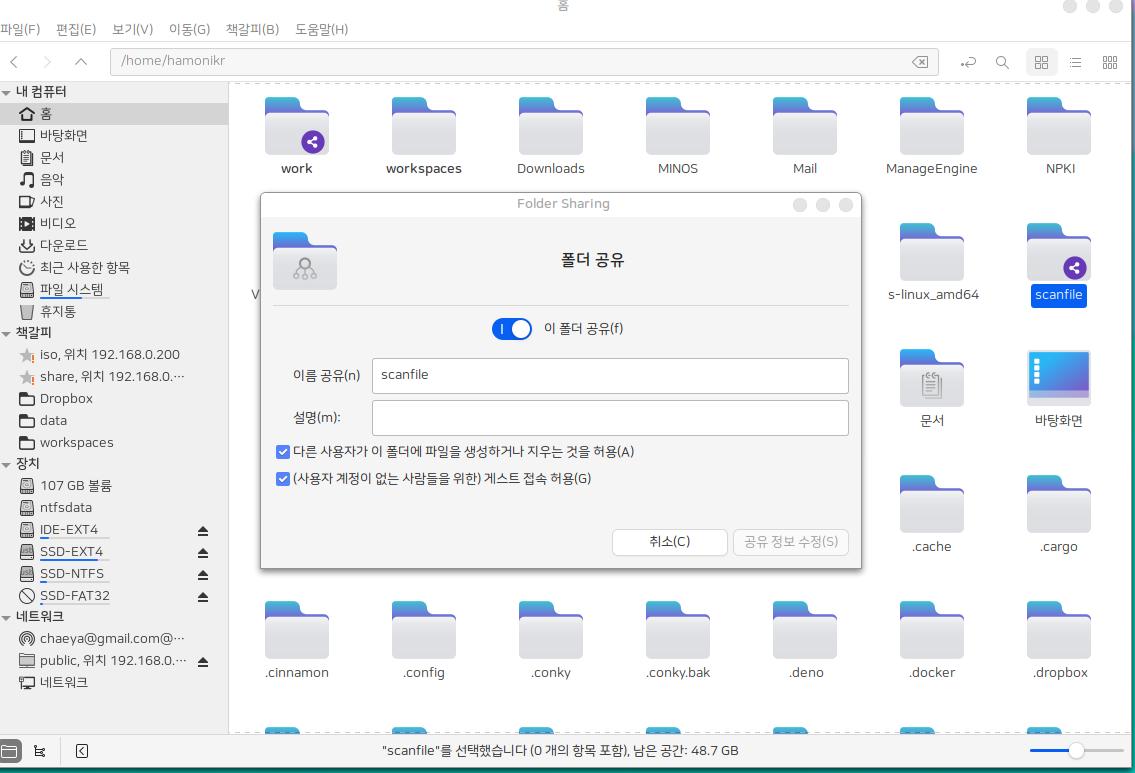 share_folder.png