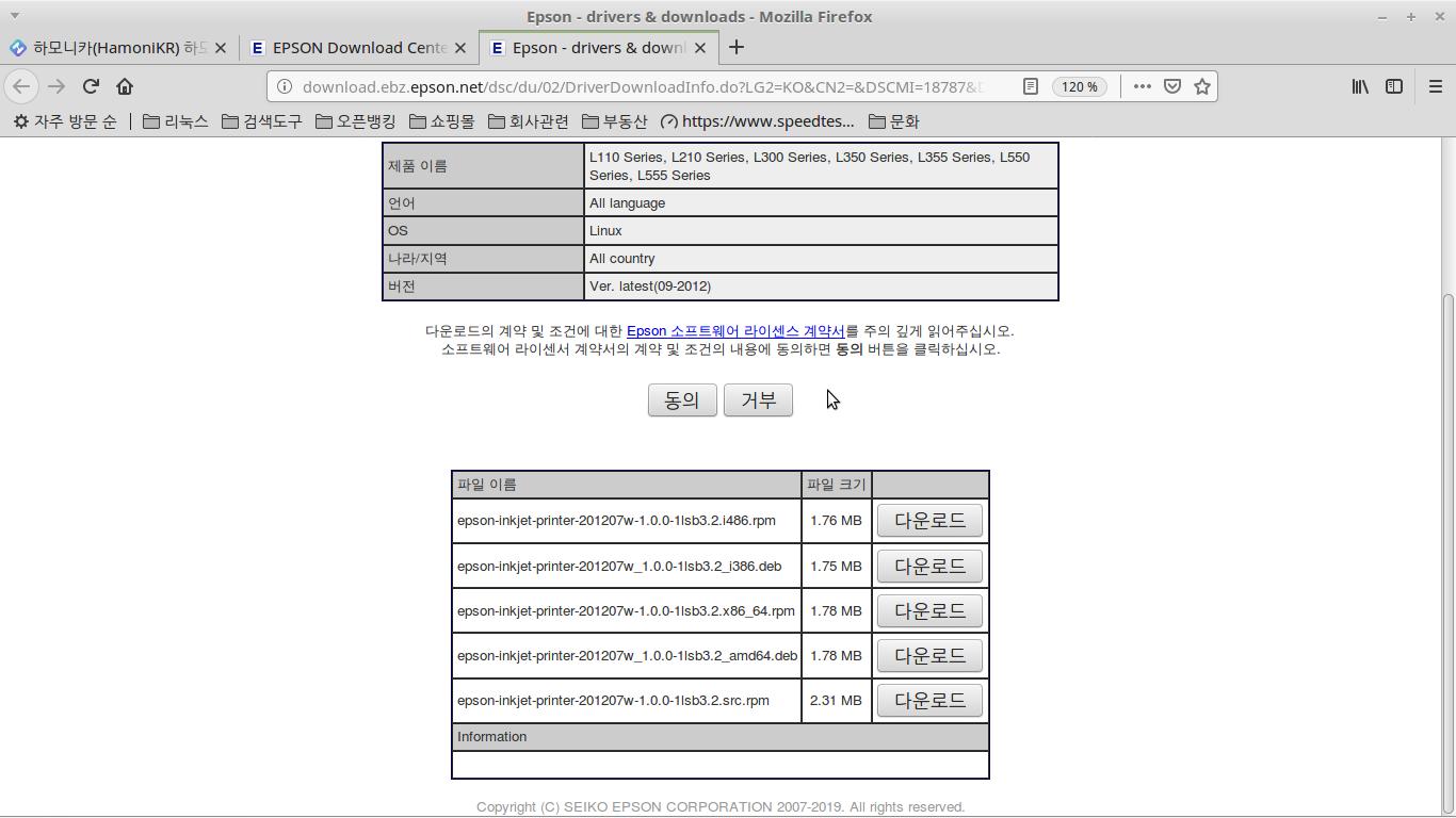 Screenshot at 2020-04-12 18:26:04.png