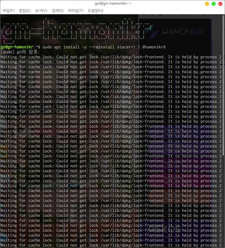 sudo apt install -y --reinstall stacer=1.1.0hamonikr6.png