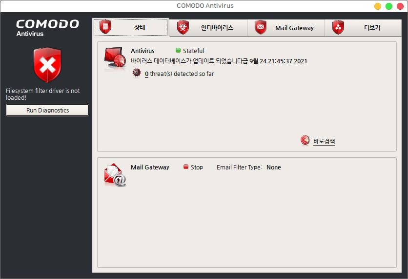 COMODO Antivirus_002.png