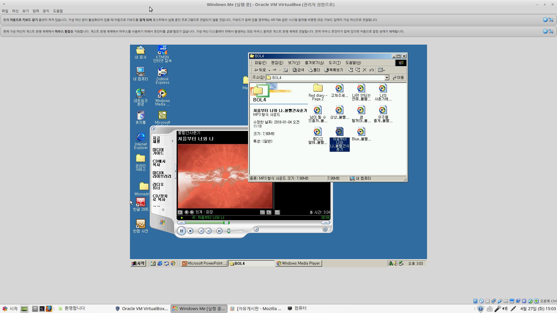 Screenshot at 2021-04-27 15:03:06.png