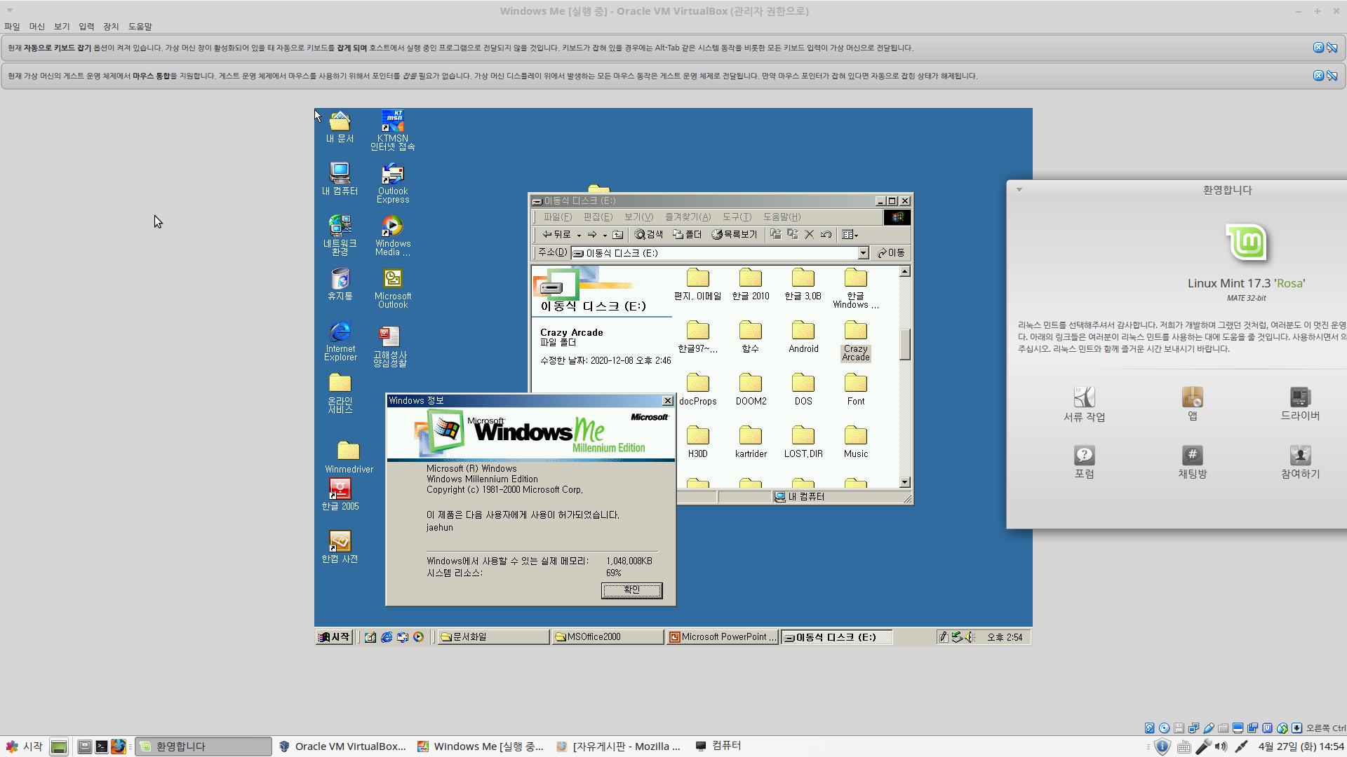 Screenshot at 2021-04-27 14:54:12.png