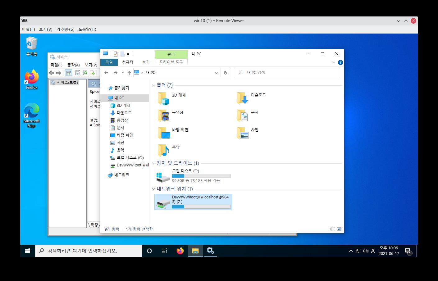 Screenshot_20210617_220604.png