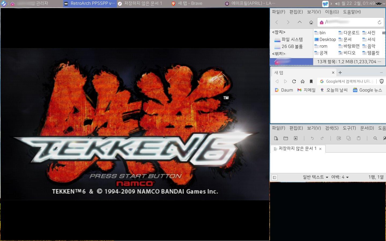 2021-02-22-014950_1440x900_scrot1.jpg