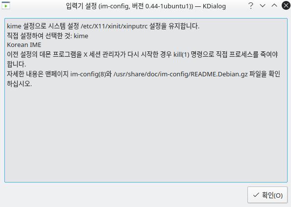 Screenshot_20210818_013305.png