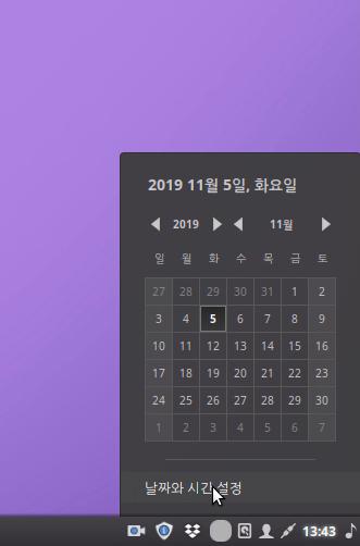 스크린샷, time_setting-2019-11-05_13.43.27.png