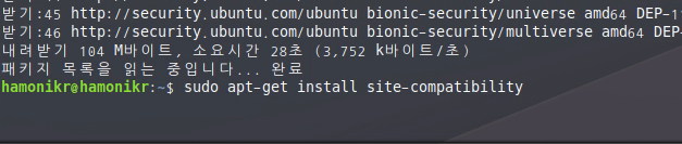 스크린샷, site-compatibility-2019-11-06_16.55.26 - 2.png