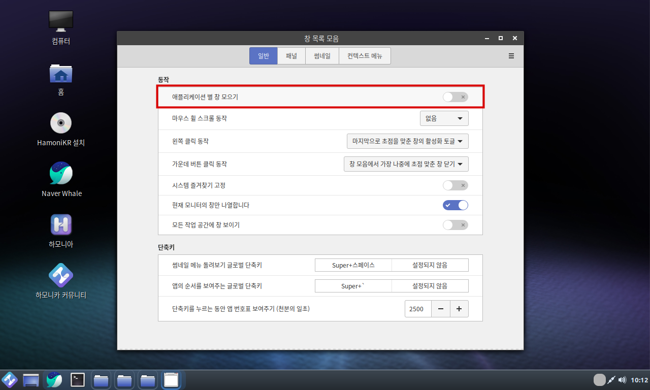 server-test [실행 중] - Oracle VM VirtualBox_018.png