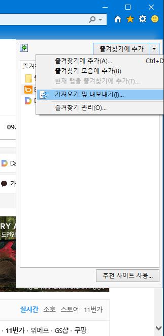2.2-북마크ie-01.png