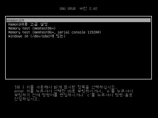 VirtualBox_window-test_07_01_2020_20_54_37.png