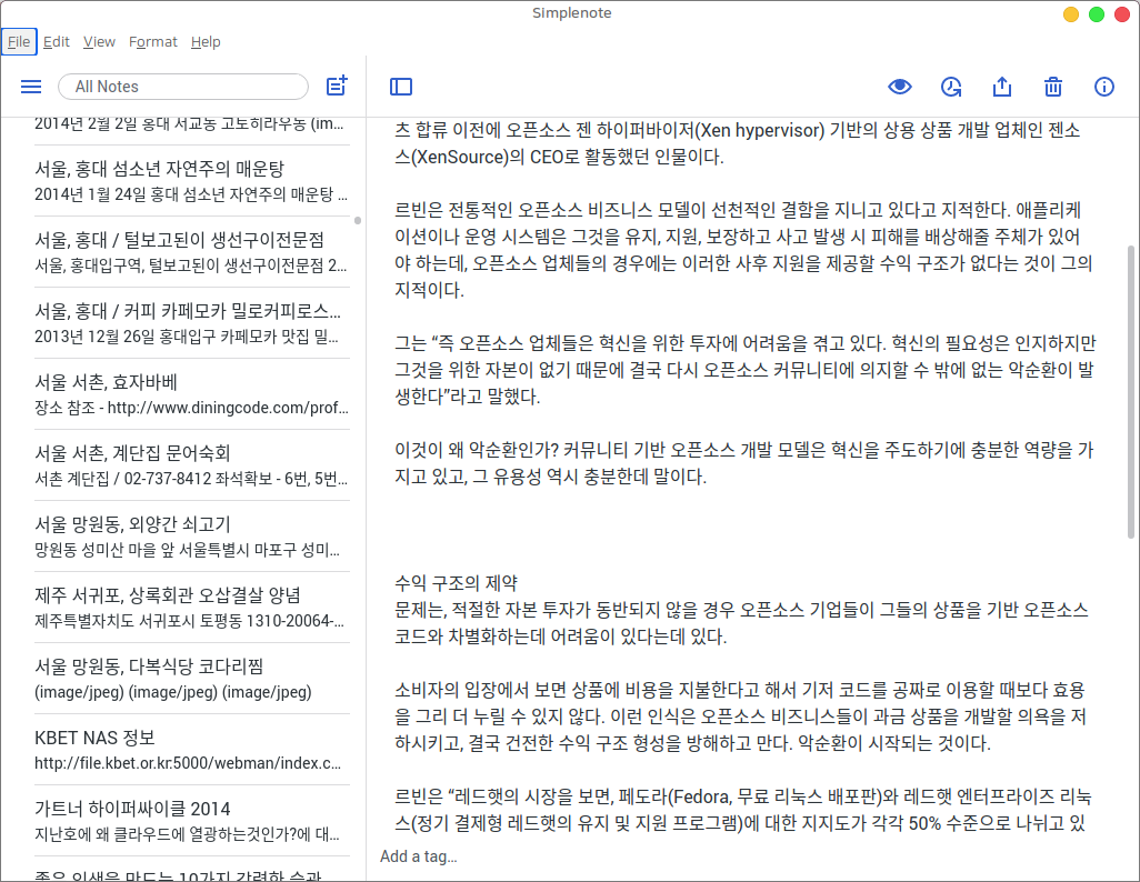 Simplenote_019.png