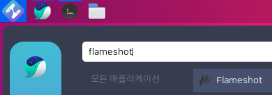 flameshot-0002.png