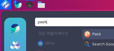 peek-002.png