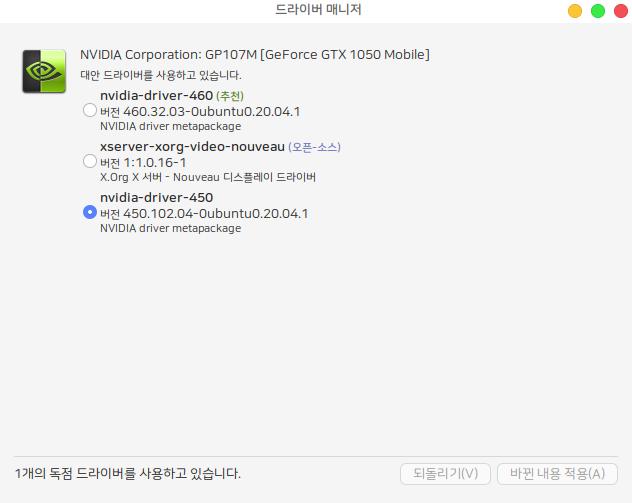 nvidia-0002.png