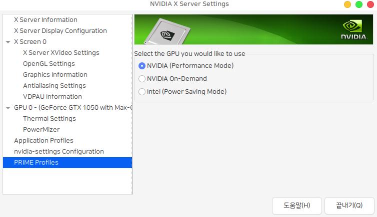 nvidia-0003.png