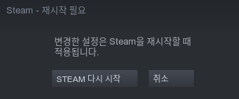 steam-0008.png