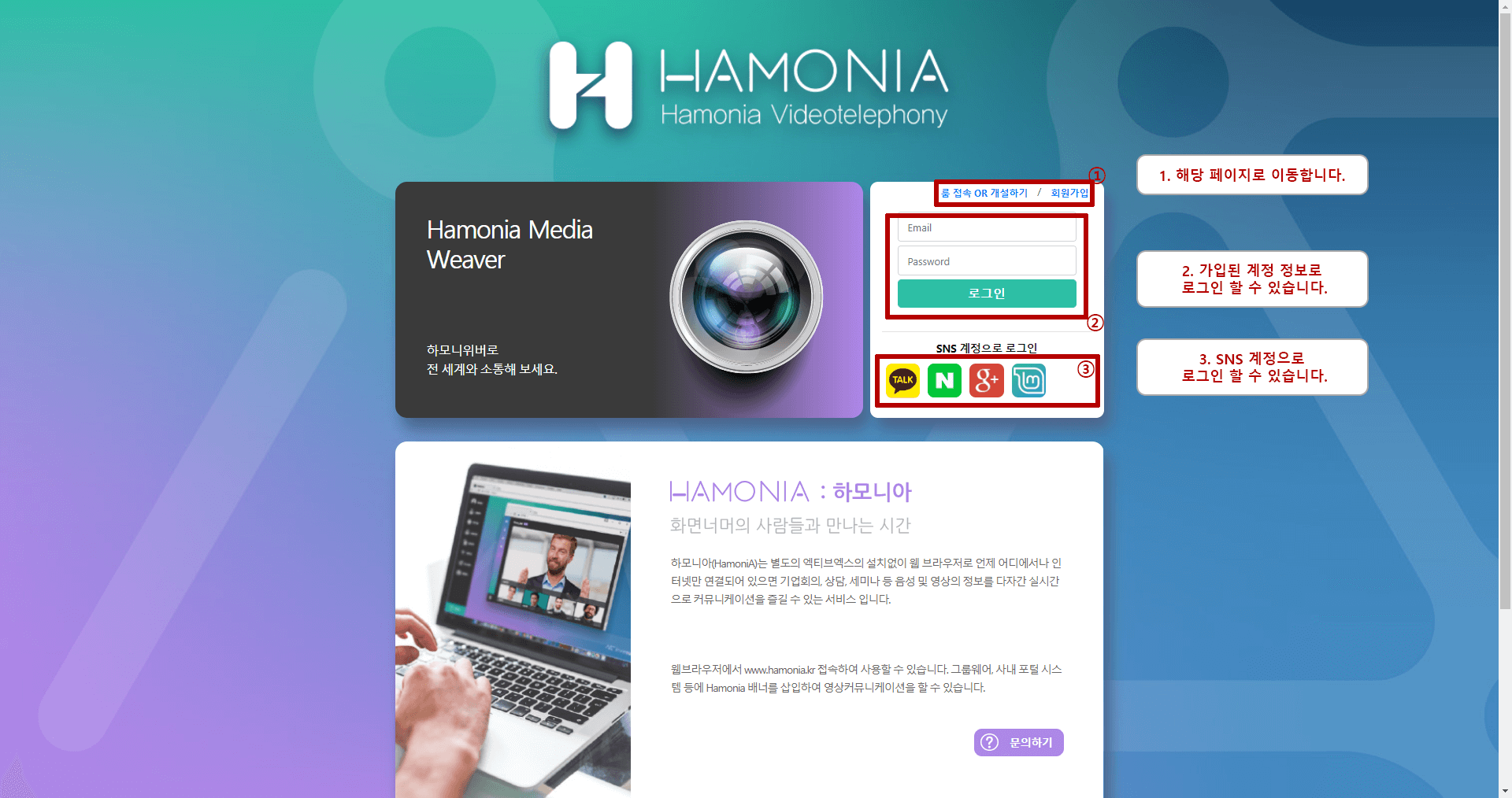 hamonia_renew_02_0.png
