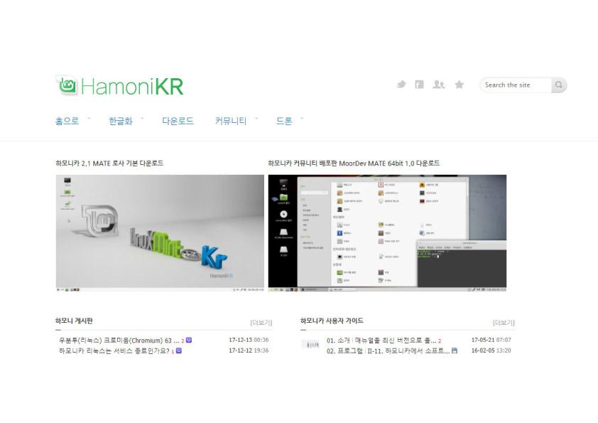 하모니카-로고시안-apply7.jpg
