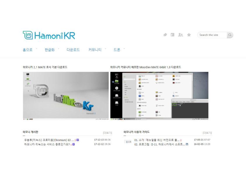 하모니카-로고시안-apply5.jpg