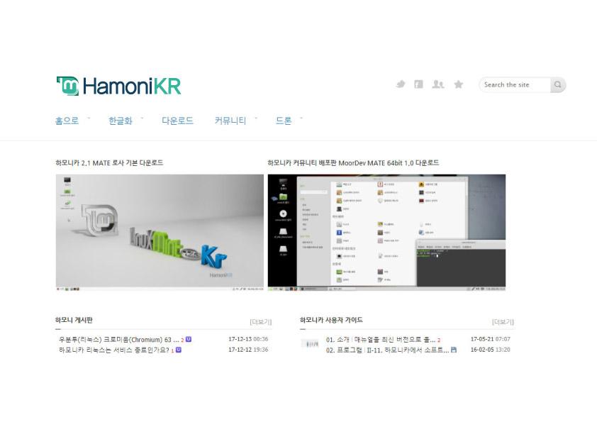 하모니카-로고시안-apply2.jpg