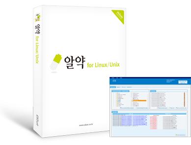 alyac_linux.jpg
