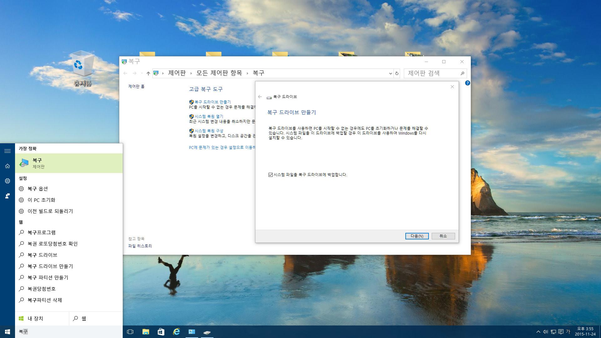 screencapture-1.jpg