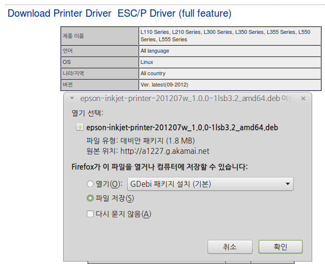 Epson Esc Pr Printer Driver Download