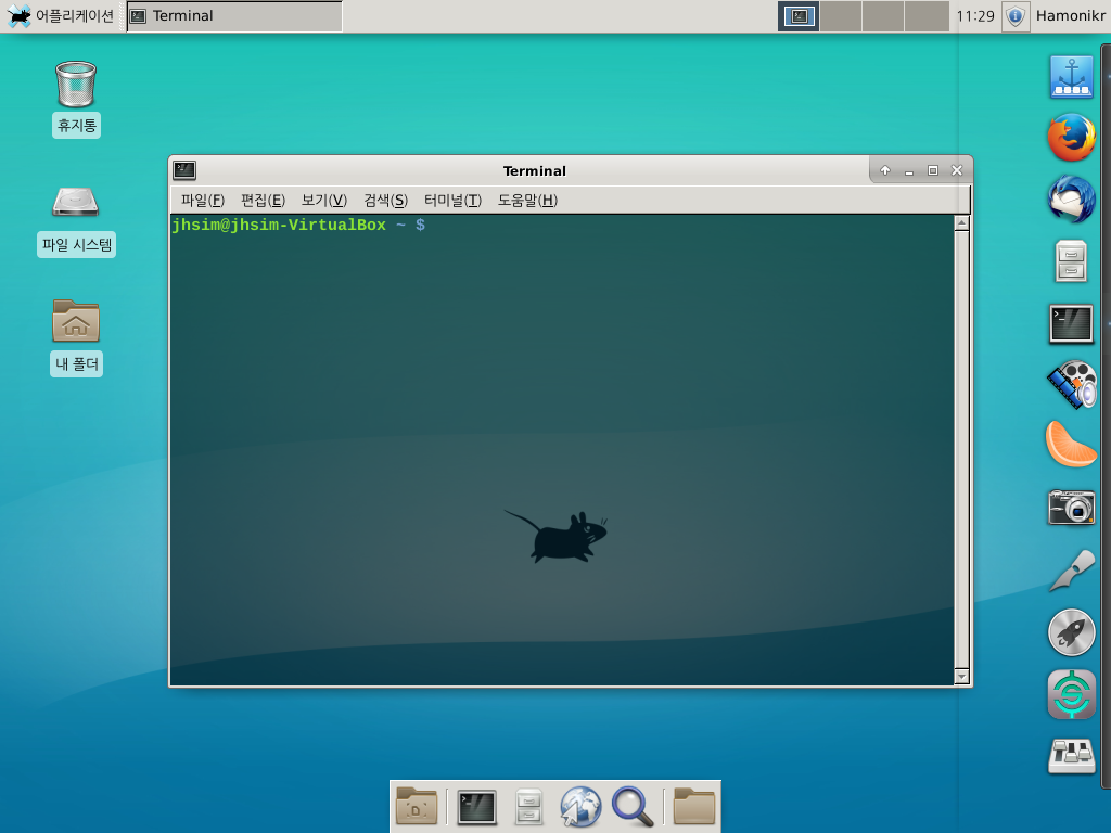 xfce_02.png