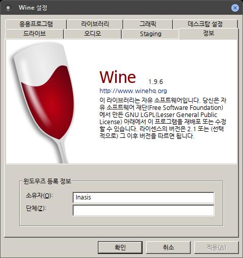 Screenshot-01.png