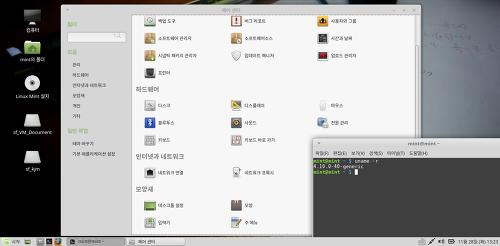 리눅스민트 18.3 실비아(MATE) 정식버전 한국어판.png