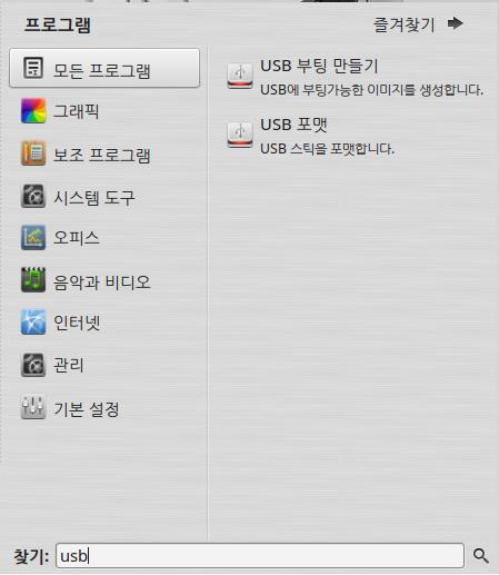 아이콘10_프로그램검색.PNG