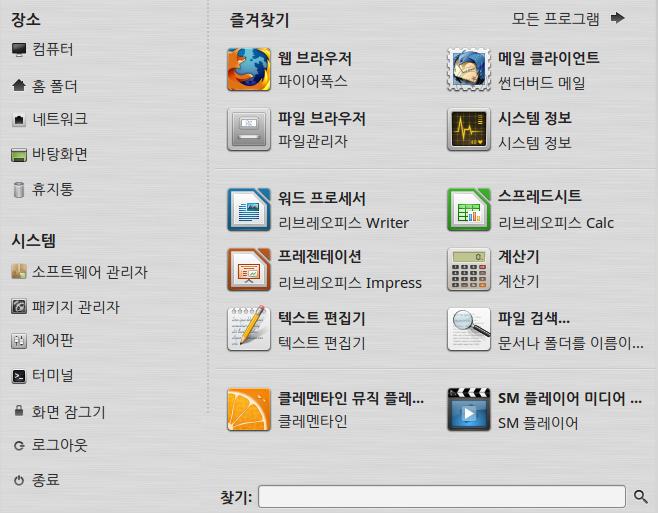 아이콘7_시작메뉴.PNG