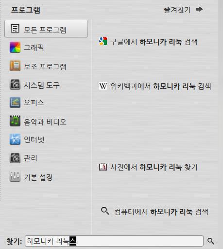 아이콘9_지식검색.PNG