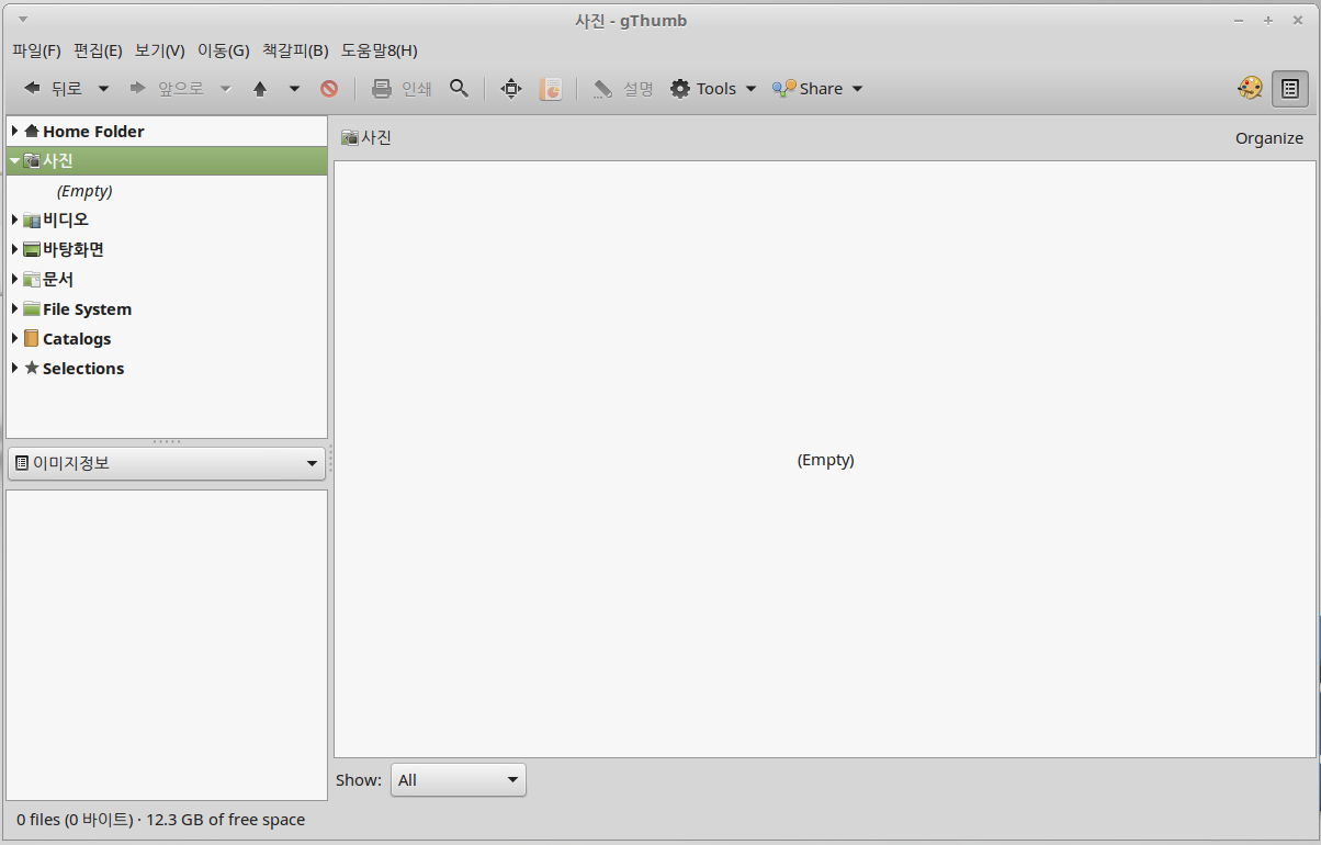 프로그램1_그래픽_gThumb.PNG