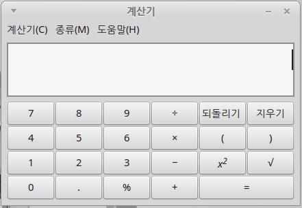 프로그램_보조_계산기.PNG
