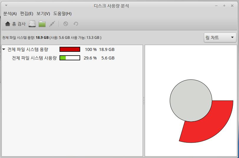 프로그램_시스템도구_디스크사용량.PNG
