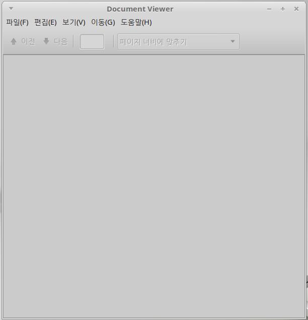 프로그램_오피스_문서보기.PNG