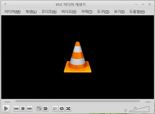프로그램_음악과비디오_04.VLC플레이어.PNG