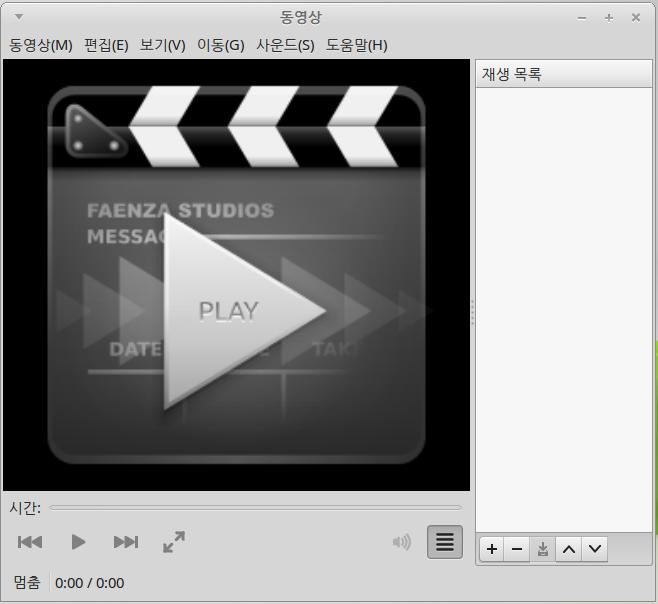 프로그램_음악과비디오_09.토템플레이어.PNG