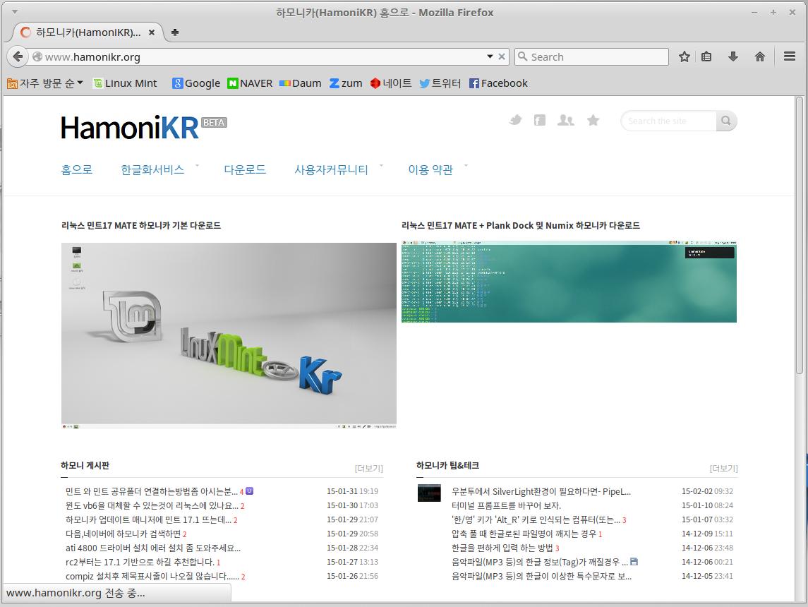 프로그램_인터넷_04.파이어폭스.PNG