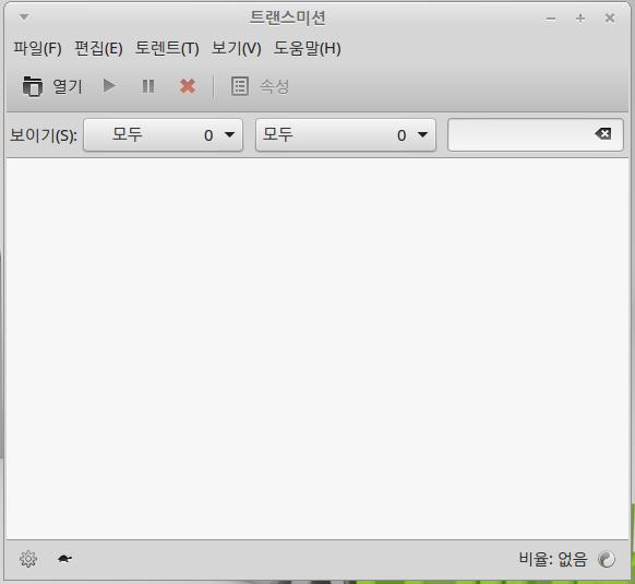 프로그램_인터넷_03.트랜스미션.PNG