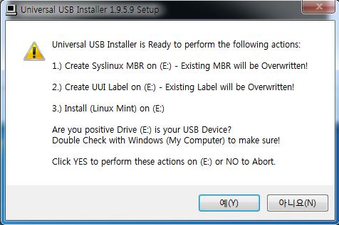 USB부팅디스크만들기_5.create실행.PNG