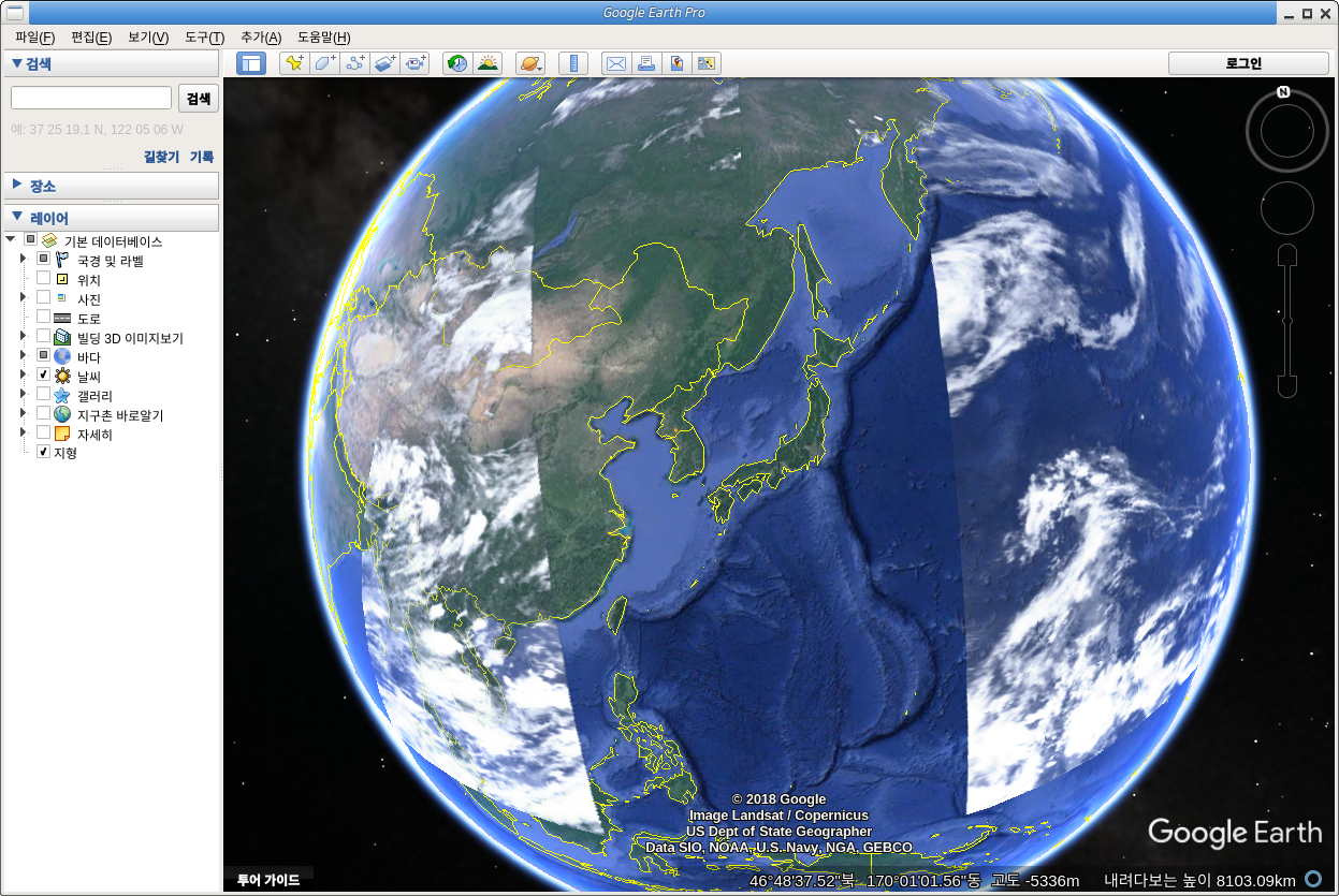 Google Earth Pro_010.png