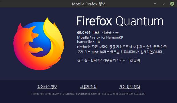 Mozilla Firefox 정보_018.png