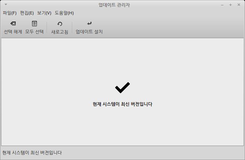 Screenshot 업데이트 완료.png