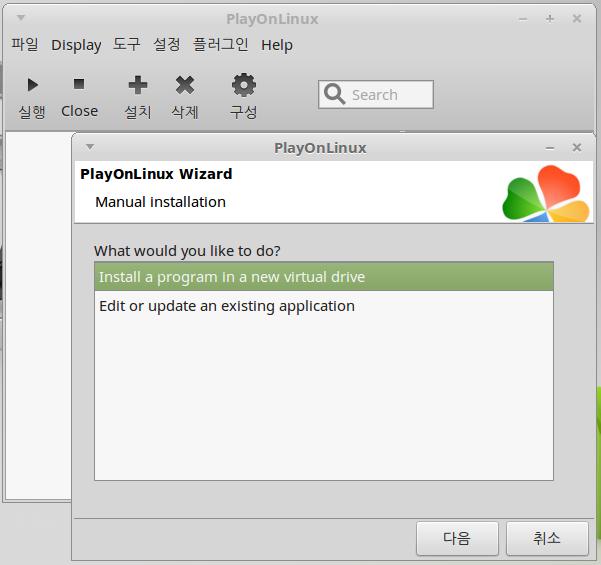 PlayOnLinux_6.3카카오톡설치.PNG