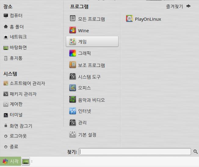 PlayOnLinux_4.매뉴생성2.PNG