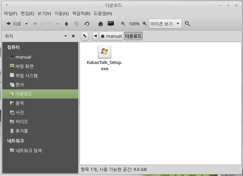 PlayOnLinux_4.카카오톡다운로드.PNG